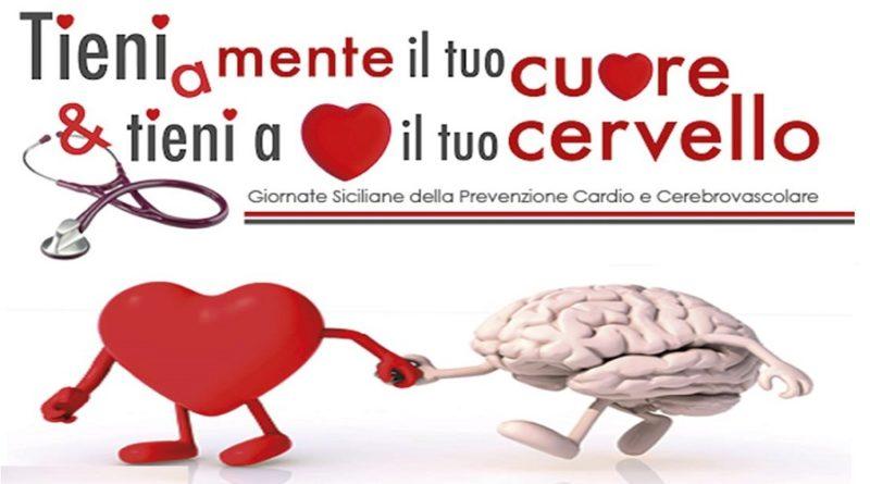 """AGRIGENTO – """"Tieni a mente il tuo cuore"""" trasferito a Villa Bonfiglio"""